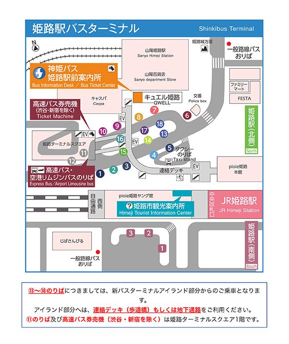福崎 駅 から 姫路 駅